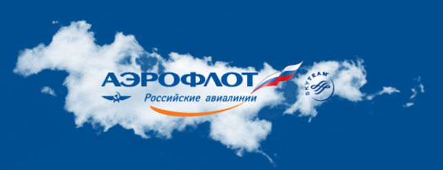 Aeroflot-2017-logo