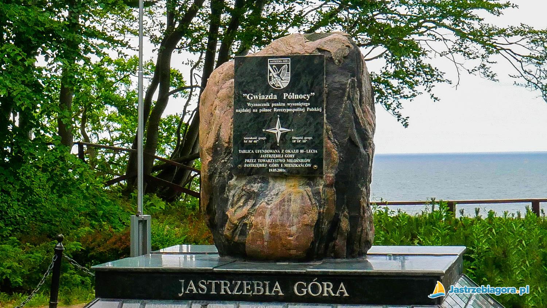 b160_b305_jastrzebia_pomnik