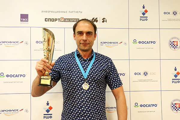 kulaots-trophy