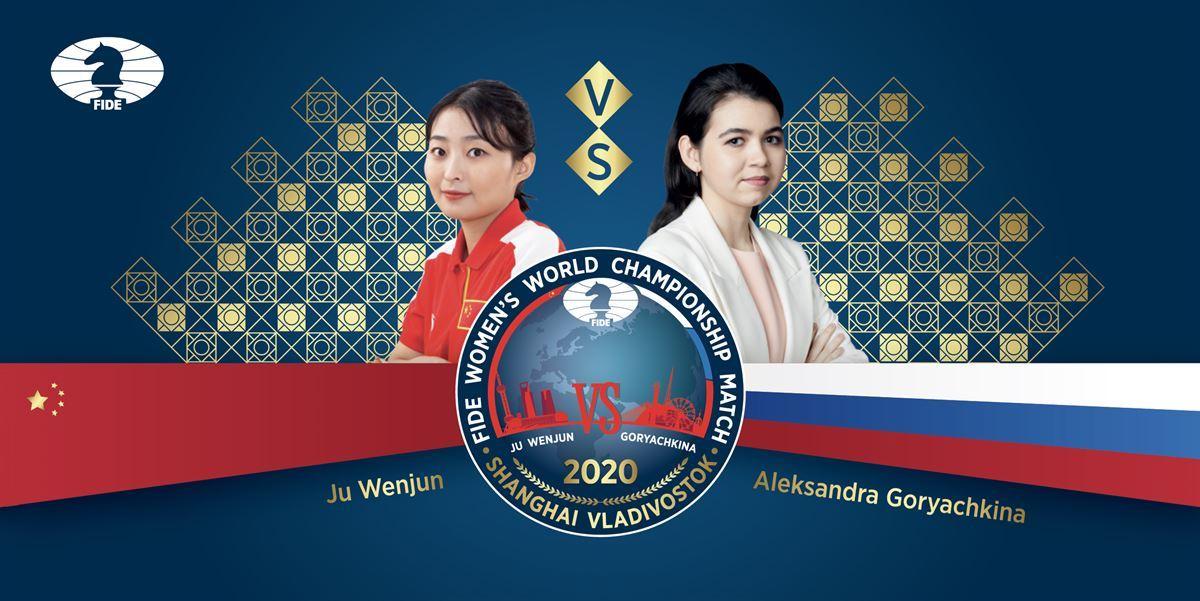 banner-women-match-g