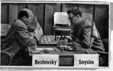 reshevsky smyslov