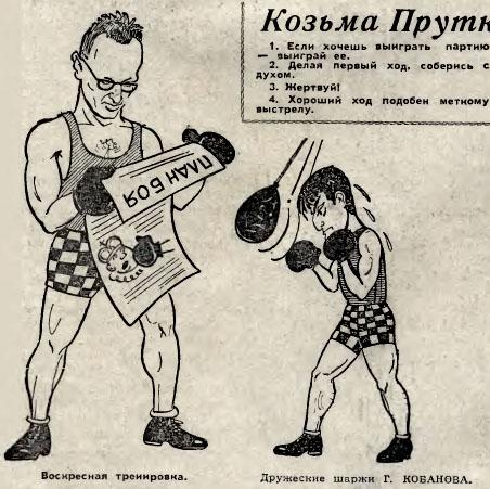 20_Botvinnik_Tal_1960
